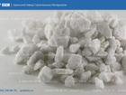 Увидеть изображение  Мраморный щебень высочайшего качества 34505089 в Оренбурге