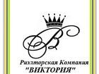 Новое изображение Агентства недвижимости Виктория - риэлторская компания Оренбург 37515692 в Оренбурге