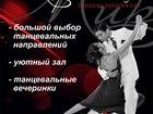 Увидеть фото  Набор в группу детской хореографии 37656243 в Оренбурге