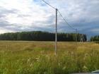 Фотография в Недвижимость Земельные участки Продается ровный, чистый земельный участок в Оренбурге 450000