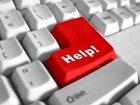 Скачать бесплатно изображение Ремонт компьютеров, ноутбуков, планшетов Компьютерная помощь, Опыт, Выезд на дом, 38788660 в Оренбурге