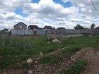 Скачать бесплатно foto Земельные участки Продам землю ИЖС пос, Мирный мкр, Кушкуль 39776876 в Оренбурге
