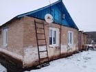 Увидеть изображение Иногородний обмен  Обмен Большого дома под Оренбургом на небольшую квартиру В Оренбурге или Кувандыке 69409729 в Оренбурге