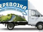 Свежее foto  Грузоперевозки Оренбург круглосуточно, 73484964 в Оренбурге