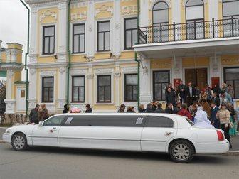 Увидеть фото Авто на заказ Прокат и аренда лимузина на свадьбу, девичник, роддом, день рождения в Оренбурге 32491750 в Оренбурге