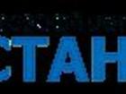 Скачать бесплатно foto  Успешный бизнес в сфере сертификации 33020280 в Орске