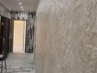 Уникальное изображение Ремонт, отделка Ремонт дизайн квартир коттеджей под ключ 56429021 в Орске