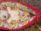 Кокон, гнездышко для новорожденного