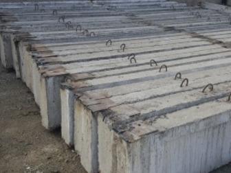 Аэродромные(дорожные) плиты 6*2*0,14-50шт, ; 3*1,5*0,18-100шт,  , плиты пк 38-12 40шт, ,прогоны 6 метров 9метров 50штук,колонны с стаканом 40штук, фермы 9,12,18метров, в Орске