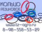 Фотография в   Кольцо резиновое ГОСТ 9732-73 предлагает в Отрадном 0