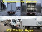 Увидеть foto Грузовые автомобили Купить изотермический фургон, установка фургона 32333130 в Пензе