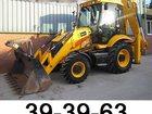 Скачать фото Другие строительные услуги Аренда спецтехники, Пенза, 32527845 в Пензе