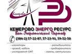 Скачать foto  Продаем изолятор ИО-10-3,75 I У3 по цене 120 руб, В НАЛИЧИИ 33129721 в Кемерово