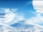 Фотография в Бытовая техника и электроника Кондиционеры и обогреватели Компания Регион Климат предлагает современные в Пензе 14000