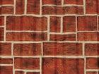 Новое фотографию Строительные материалы Акция на профнастил под кирпич 36635632 в Пензе