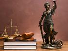 Изображение в   юридические консультации бесплатно – по телефону в Пензе 100