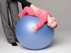 Новое фото Товары для новорожденных Мяч для Убаюкивания ребенка 37356430 в Пензе