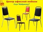 Уникальное фотографию Офисная мебель Фабрикант стул для посетителя 37445430 в Пензе