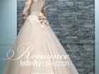 Фотография в   Шикарное платье, модель Isida Luxe, размер в Пензе 32000
