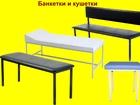 Изображение в Мебель и интерьер Офисная мебель Мнение людей об учреждении или офисе определяет в Пензе 2500