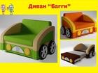 Новое изображение Детская мебель Диванчик детский Багги 37995199 в Пензе