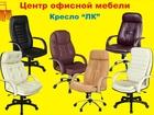 Фотография в Мебель и интерьер Офисная мебель Офисные кресла серии ЛК – настоящая находка в Пензе 14350