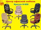 Фотография в Мебель и интерьер Офисная мебель Кресло руководителя CH-868 представляет собой в Пензе 9740