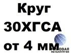 Изображение в Строительство и ремонт Строительные материалы Продаем со склада из наличия круглый прокат в Ульяновске 1000