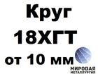 Фото в Строительство и ремонт Строительные материалы Продаем со склада из наличия круглый прокат в Ульяновске 1000