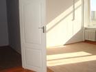 Свежее фотографию Аренда нежилых помещений Отличное помещение под офис или производство 39405212 в Пензе