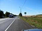 Новое изображение Земельные участки Продаётся земельный участок 4,6 га 51122142 в Пензе