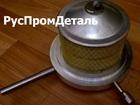 Свежее фотографию  Клапан ДКП-90/01 с ручным дублером 61871528 в Пензе