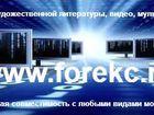 Увидеть foto  Продается биржевой и бизнес софт - 190 руб 62855071 в Пензе