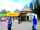Просмотреть фото Коммерческая недвижимость Сдам мини-магазин в центре Пензы, 22 кв, м 66600433 в Пензе