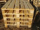 Увидеть фото Отделочные материалы Продажа различных деревянных поддонов разного сорта и размера 68072839 в Пензе