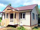 Скачать бесплатно foto Строительство домов Каркасный дачный домик 8 на 6 одноэтажный построим в Пензе 68202022 в Пензе
