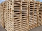 Увидеть foto  продажа деревянных поддонов 69187121 в Пензе