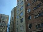 Квартиры в Пензе