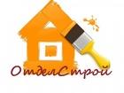 Просмотреть фотографию  ремонт квартир под ключ, натяжные потолки и пластиковые окна, корпусная мебель на заказ, 82930634 в Пензе