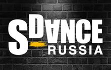 Школа танца S-Dance
