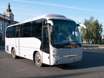 Новое фотографию Аренда и прокат авто Пассажирские перевозки на комфортабельных автобусах и микроавтобусах 32291284 в Пензе