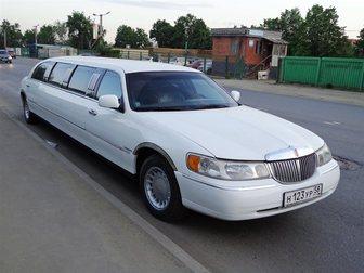 Скачать изображение Аренда и прокат авто Лимузины в Пензе на любое мероприятие! 32458096 в Пензе