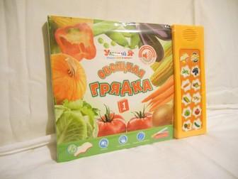 Увидеть изображение Детские книги музыкальные книги 34044316 в Пензе