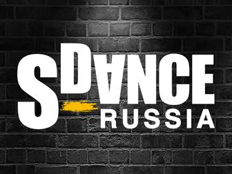 Уникальное фото Спортивные школы и секции Школа танца S-Dance 34362796 в Пензе