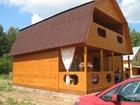 Свежее фото Загородные дома Продается дача, дом из бруса со всеми удобствами 38460558 в Кольчугино