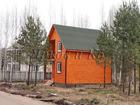 Скачать бесплатно foto Дома Новый теплый красивый дом с эркером и септиком, в сосновом лесу, рядом с рекой Вексой 39718947 в Переславле-Залесском