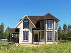 Увидеть изображение Дома Новый теплый дом с газом и фруктовым садом, у озера Плещеево 39719105 в Переславле-Залесском