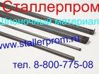 Просмотреть изображение  Шпоночный материал ГОСТ 8787-68 33009497 в Перми