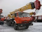 Увидеть foto Автокран Автокран КС-55713-1 новый на гарантии в Перми 33341143 в Перми
