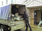 Уникальное фотографию  Переезды, Газель, Грузчики, Вывоз мусора 34001177 в Перми
